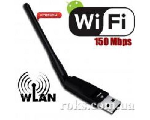 WiFi точка 150 Мбіт / с