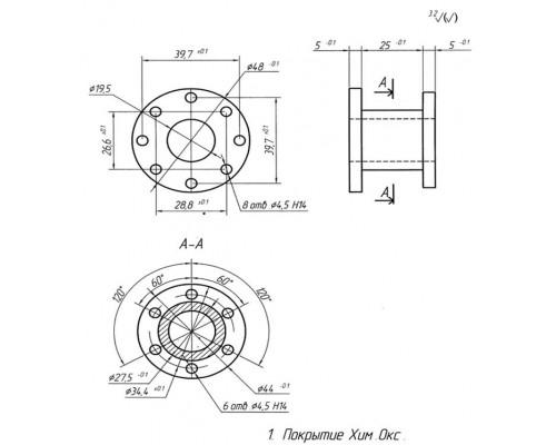 Хвилеводний перехід C-120 з круглого на круглий 48мм х 44мм
